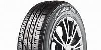 Bridgestone B280 175/65R14  82T Anvelopa